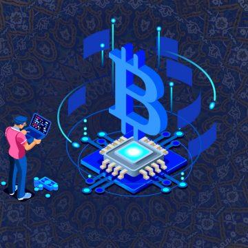 SukukChain: A Blockchain Solution for Islamic Capital Markets
