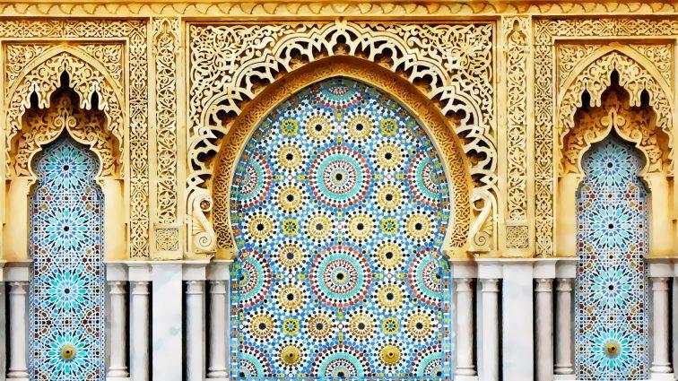 Shariah Audit Conference 2020 – Mainstreaming Shariah Audit in Islamic Finance