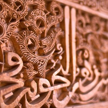 Islamic Finance: Latest Developments and Drivers for Growth in a Post-Pandemic World